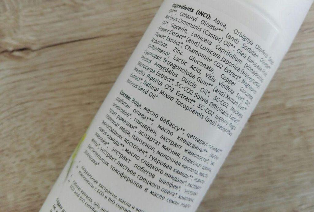 Молочко для лица очищающее №52 Sativa